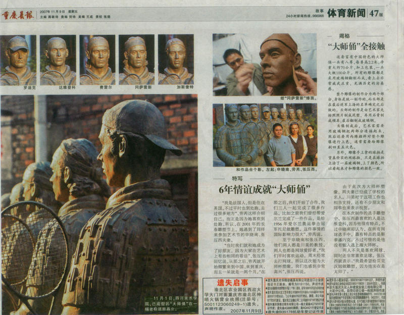 Double page spread in the Chongqing Morning Post showing all 8 tennis terracotta warriors for the Masters Cup Shanghai