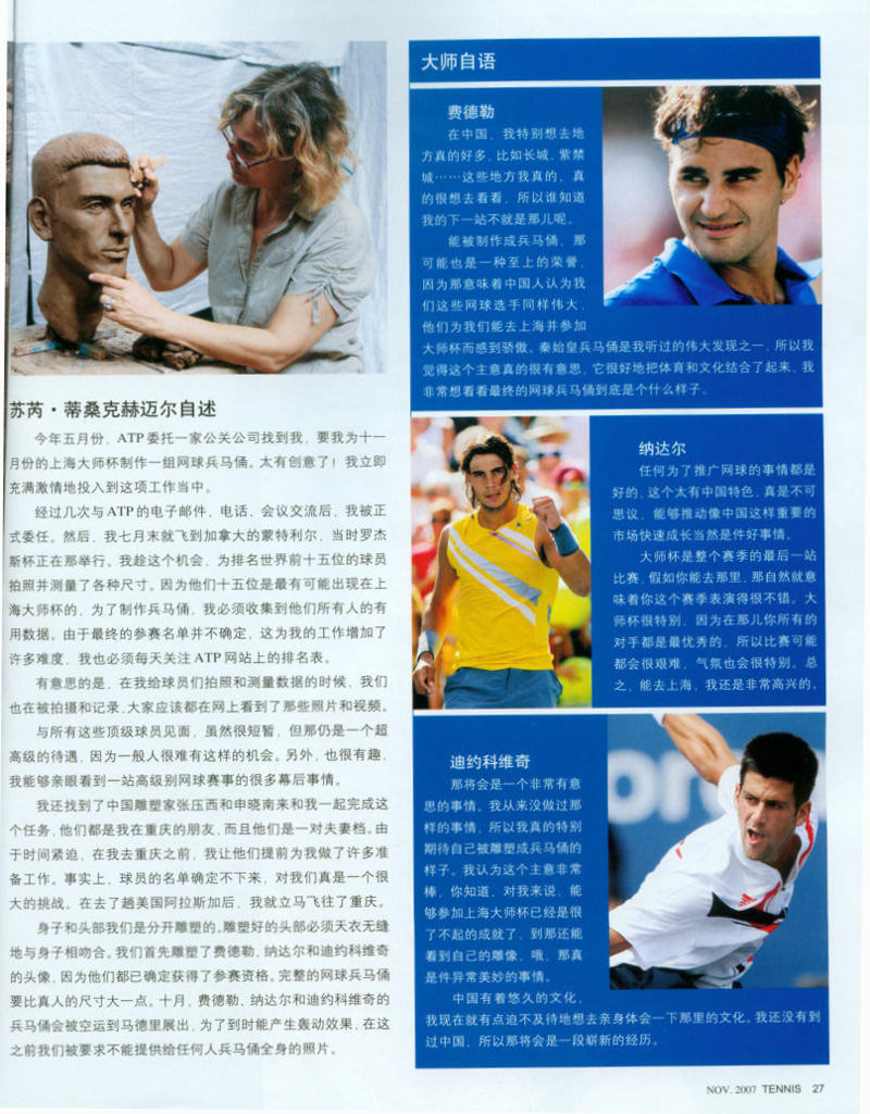 Laury Dizengremel modelling the clay bust of tennis player Novak Djokovic